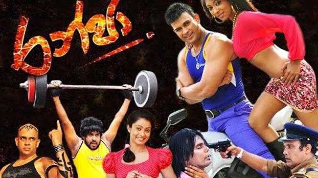 Motor Bicycle Sinhala Movie Download. trata Meat group ultima viera