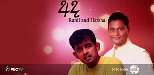Ada by Ranil and Harsha