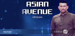 Asian Avenue by Krishan